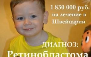 volkov_malysh