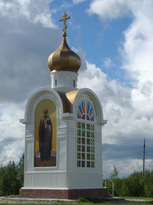 18-1-vid-chasovni-svt-nikolaya-pyit-yah
