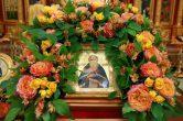 8 ноября. День свт. Нектария, архиепископа Тобольского и Сибирского, г. Ханты-Мансийск