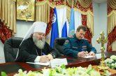 28 ноября. Подписание соглашения о сотрудничестве с Главой МЧС по ХМАО-Югре