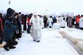 19 января. Великое освящение воды на реке Иртыш, г. Ханты-Мансийск