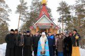 24 января. Освящение часовни в честь Богоявления Господня, пгт. Нижнесортымский