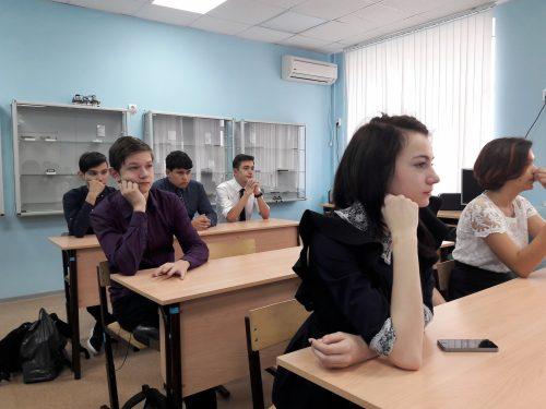 картинка класса с учениками