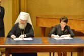 11 апреля. Подписание договора о сотрудничестве с Департаментом культуры Ханты-Мансийского автономного округа – Югры.