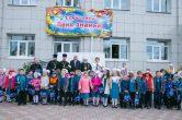 1 сентября. Торжественная линейка в Православной гимназии г. Сургут.