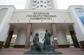 3 июля. Митрополит Павел возглавил чин освящения корпусов Югорского государственного университета.