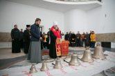 20 апреля. Освящение колоколов строящегося храма в честь мученицы Татианы г. Сургут.