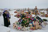 2 апреля. Заупокойная Лития по погибшим детям в ДТП под г. Ханты-Мансийском.