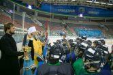 21 августа. Митрополит Павелсовершил молебен перед началом хоккейного сезона схоккеистами клуба «Югра».