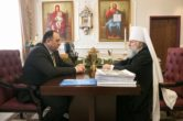 4 апреля. Встреча с Главой г. Ханты-Мансийска Ряшиным М.П.