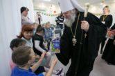 15 января. Поздравление детей реабилитационного центра «Добрый волшебник» с Рождеством г. Сургут