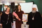 15 июня. Награждение победителей окружного конкурса электронных и печатных СМИ «Отечество»