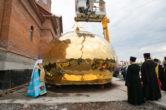 28 июня. Освящение купола строящегося храма в честь новомучеников и исповедников Российских г. Лянтора