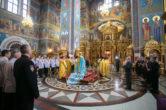 1 июня. Благодарственный молебен посвященный 300-летию российской полиции