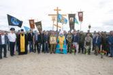 2 августа. Освящение креста и закладного камня на месте строительства храма в честь пророка Илии г. Ханты-Мансийска