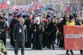 9 мая. 73-я годовщина Великой Победы