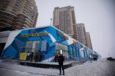 7 декабря. Открытие мультимедийного исторического парка «Россия – Моя история» в Сургуте