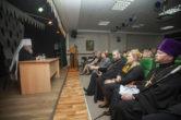 11 января. Совещание руководителей образовательных организаций г. Сургута