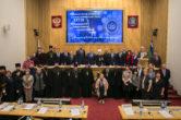 6 декабря. II Парламентские чтения в Думе Ханты-Мансийского автономного округа-Югры