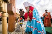 20 мая. Чин освящения закладного камня храма в честь мучеников Леонида и Татианы г. Нефтеюганска