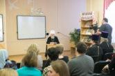 29 апреля. Встреча с работниками образования и культуры г. Пыть-Яха