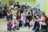 10 января. Поздравление с Рождеством Христовым детей «Сургутского районного центра социальной помощи семье и детям» г. Лянтора