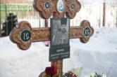 24 марта. Заупойная лития по приснопоминаемому иерею Димирию Косолапову