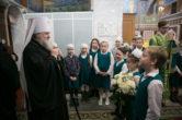 23 января. Поздравление митрополита Павла с днем Небесного покровителя прп. Павла Обнорского