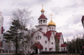 6 мая. Престольный день храма в честь вмч. Георгия Победоносца г. Сургута