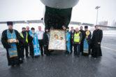 7 апреля. Воздушный крестный над Югрой с молебным пение от избавления губительного поветрия