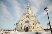 25 января. Престольный день храма в честь мц. Татианы г. Когалыма