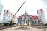 29 августа. Чин освящения куполов и крестов строящегося храма в честь мучеников Леонида и Татианы г. Нефтеюганска