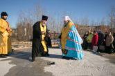 18 октября. Освящение креста и закладного камня на месте строительства храма в честь Богоявления Господня, в районе СУ-967 г. Ханты-Мансийска
