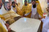 22 февраля. Освящение Великим чином первого храма Русской Православной Церкви на Филиппинах