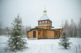 29 декабря. Решением Священного Синода в Югре открыт первый мужской монастырь
