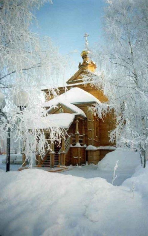 Храм в честь Святителя Николая архиепископа Мир Ликийских чудотворца п. Белый Яр