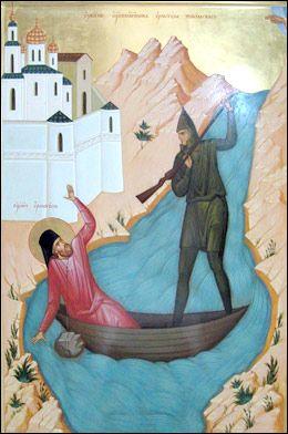 Священномученик Гермоген епископ Тобольский
