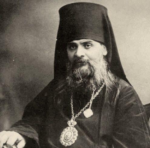 Священномученик Гермоген (Долганев) епископ Тобольский и Сибирский