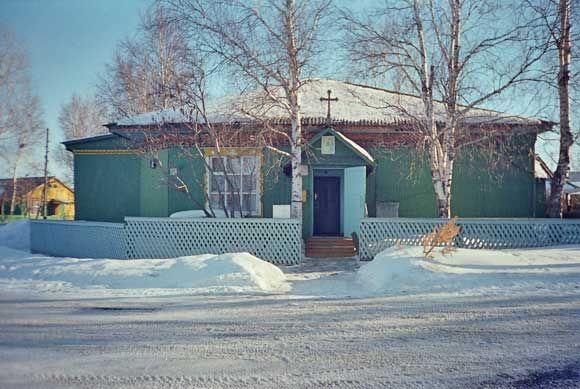 Храм во имя Святой Троицы п. Кондинское