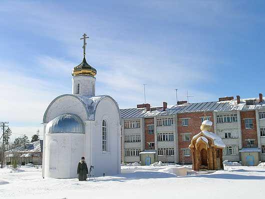 Храм-часовня в честь священномученика Гермогена, епископа Тобольского КС-4 ст. Приобская