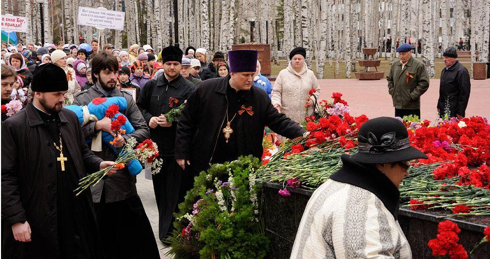 В Ханты-Мансийске почтили память усопших воинов