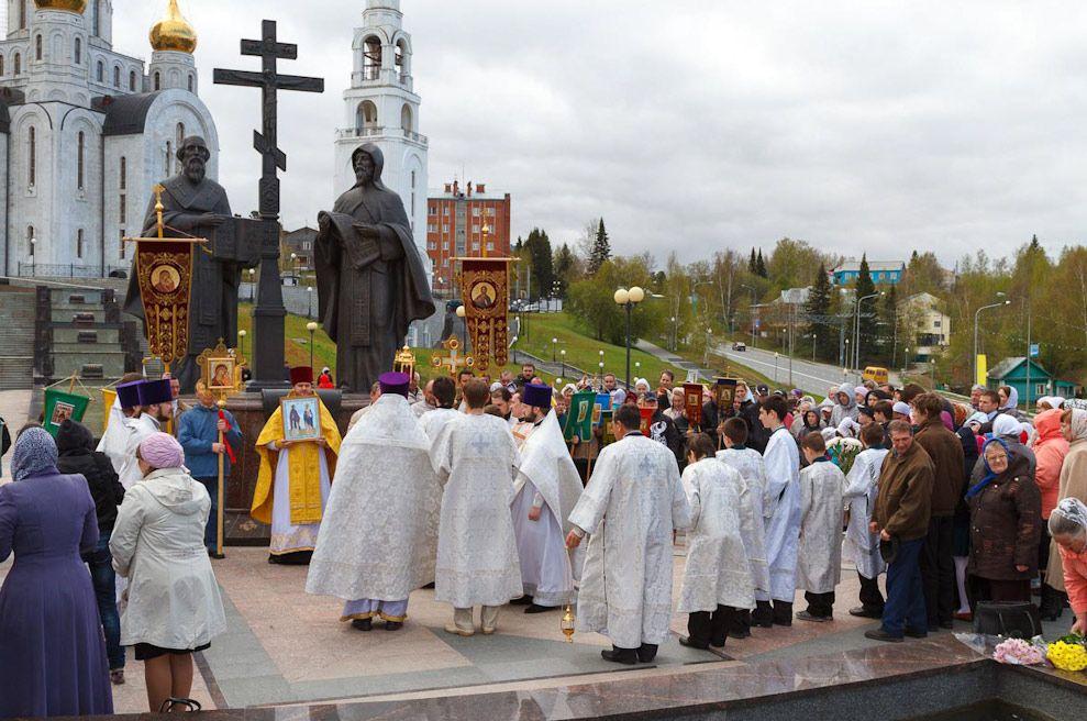 День славянской письменности и культуры в г.Ханты-Мансийске