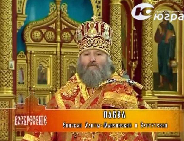 """Вышел Пасхальный выпуск программы """"Воскресение"""""""
