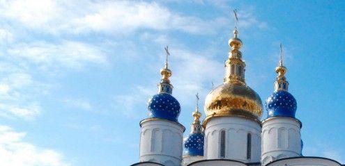 Паломничество в город Тобольск