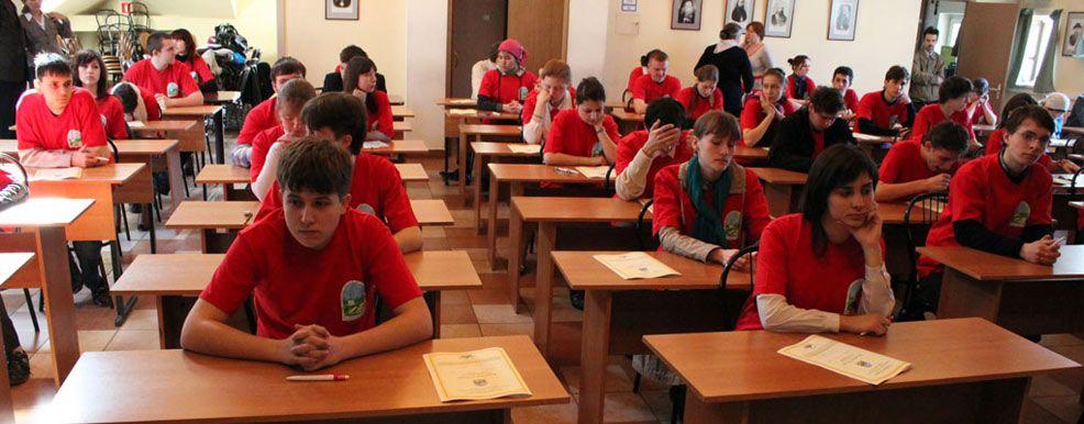 С 19 июня по 1 августа 2012 года проводится конкурс олимпийских заданий С 19 июня по 1 августа 2012 года проводится конкурс олимпийских заданий