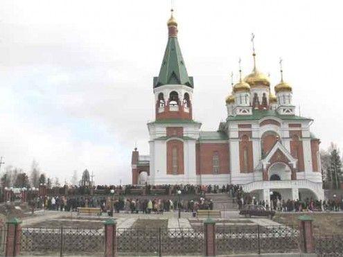 Храм во имя Святой Троицы п. Пойковский