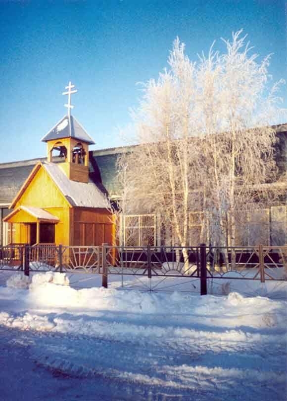 Храм святого праведного Симеона Верхотурского п. Приобье
