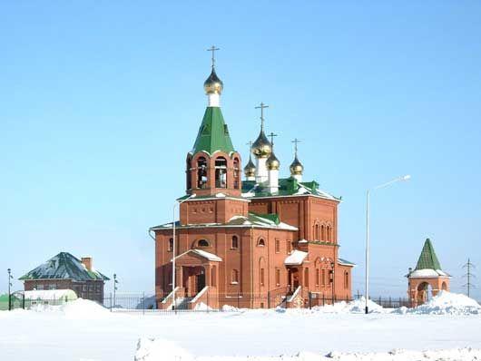 Храм во имя святого праведного Иоанна Кронштадтского г. Радужный