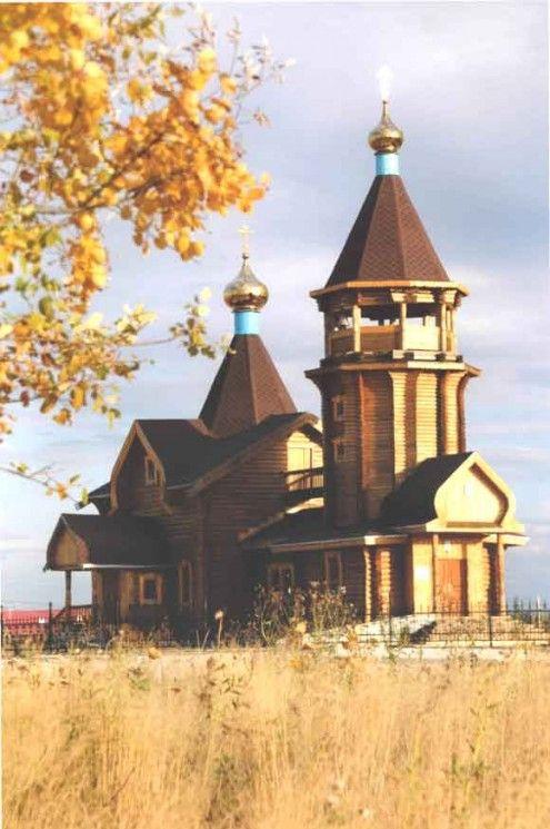 Храм во имя святых первоверховных апостолов Петра и Павла п. Салым