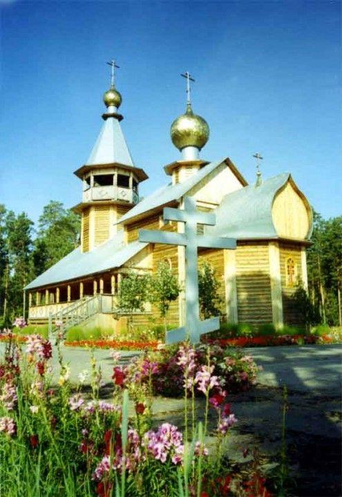 Храм во имя святых мучеников Флора и Лавра п. Сайгатино